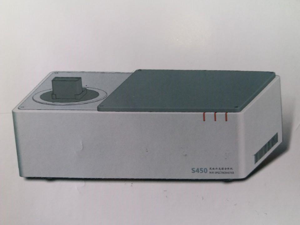 上海棱光S450近红外光谱分析仪